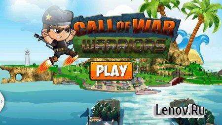Call of War : Warriors Duty v 1.0