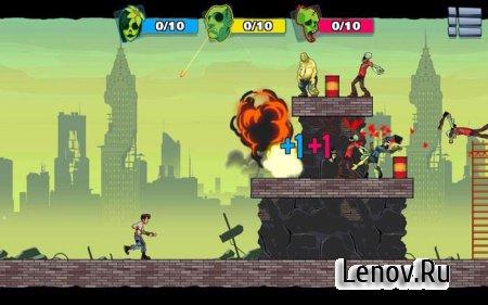 Stupid Zombies 3 v 2.9 Мод (много денег)