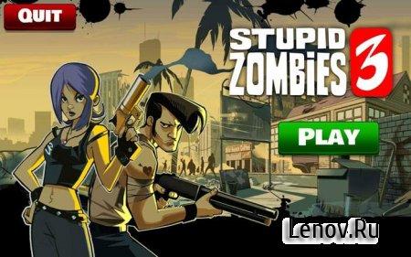 Stupid Zombies 3 v 2.11 Мод (много денег)
