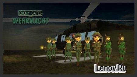 Enemy Gates (обновлено v 1.0.5)