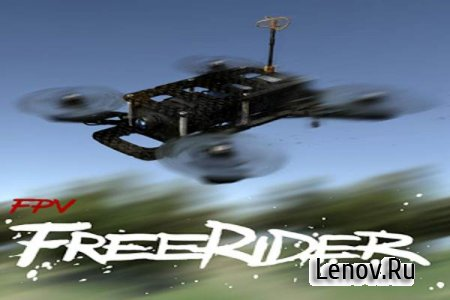 FPV Freerider v 2.5 (Full)