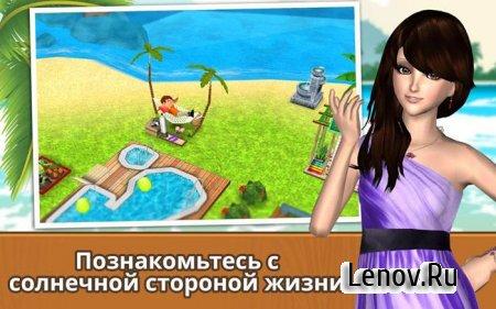 Paradise Resort - Free Island (обновлено v 1.62.1) Мод (много денег)