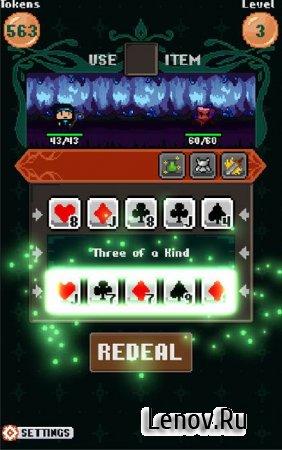 Pixel Poker Battle (обновлено v 7.1) Мод (много токенов)