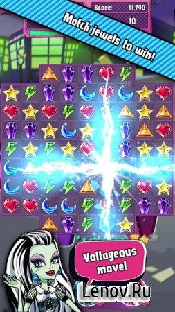 Monster High: Салон красоты v 4.1.12 Мод (много денег)