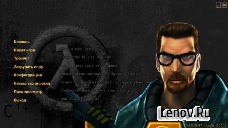Half-Life (обновлено v 0.17.1)