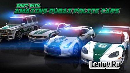 Dubai Racing 2 v 2.2 Мод (много денег)