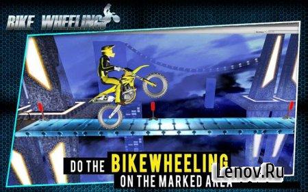 Bike Wheeling v 1.3 Мод (много денег)