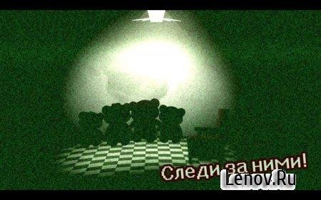 Выжить в Мотеле Медведей Ужасы (обновлено v 1.18) Мод (полная версия)