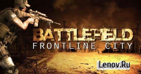 BF Frontline City v 5.1.7 Мод (много денег)