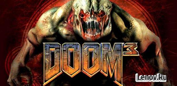 Doom прямой по ссылке 3 скачать Скачать Doom