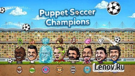 Puppet Soccer Champions – League v 3.0.4 (Mod Money)