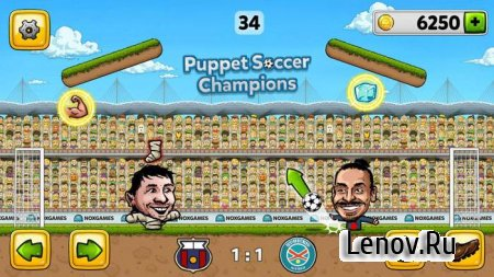Puppet Soccer Champions – Fighters League (обновлено v 1.0.6.9) (Mod Money)