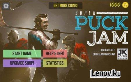 Super Puck Jam (обновлено v 1.52) Мод (много денег)