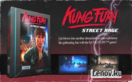 Kung Fury: Street Rage (обновлено v 1.26) Мод (Unlimited Money+Unlocked)
