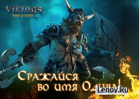 Vikings: War of Clans v 5.0.3.1514 (Full)