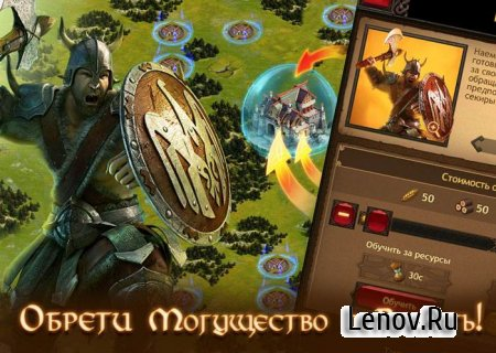 Vikings: War of Clans v 5.0.0.1464 (Full)
