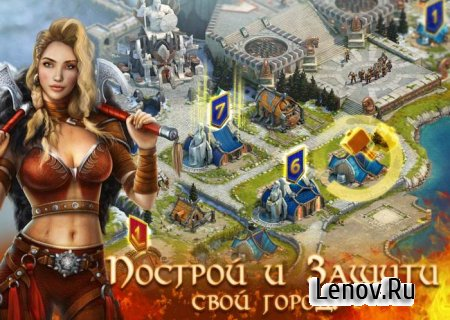 Vikings: War of Clans v 3.10.1.1014