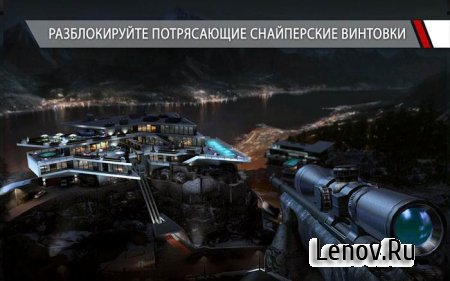 Hitman Sniper v 1.7.128077 (Mod Money)
