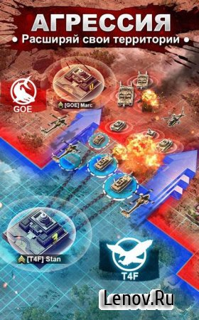Invasion: Modern Empire v 1.39.00 Мод (Unlimited Energy/Food/Oil)