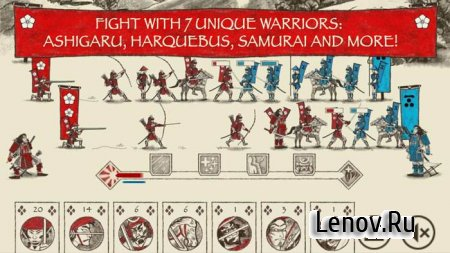 Samurai Rebellion v 0.1.9