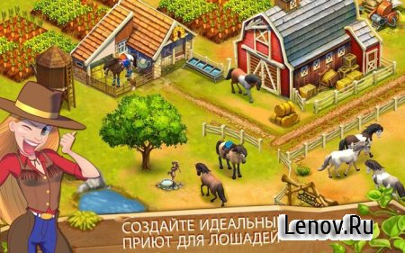 Horse Haven World Adventures v 7.4.0 Мод (много монет)