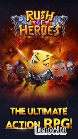 Rush of Heroes (обновлено v 2.3.5) Мод (автобой)