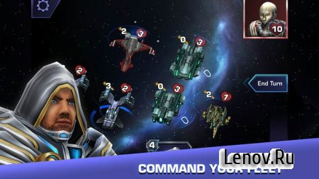 Star Riot v 0.1 Мод (бесплатные покупки)