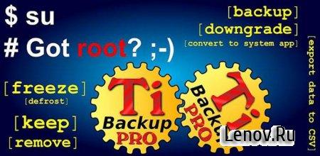 Titanium Backup Pro v 8.4.0.2