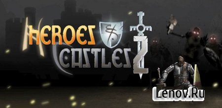 Heroes and Castles 2 v 1.01.09.5 (Mod Money/Skill)