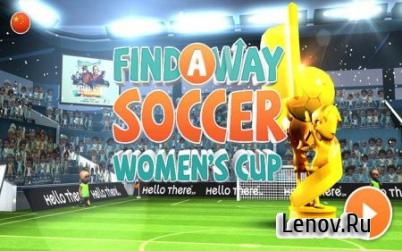 Find a Way Soccer: Women's Cup (обновлено v 3) Мод (Unlocked)