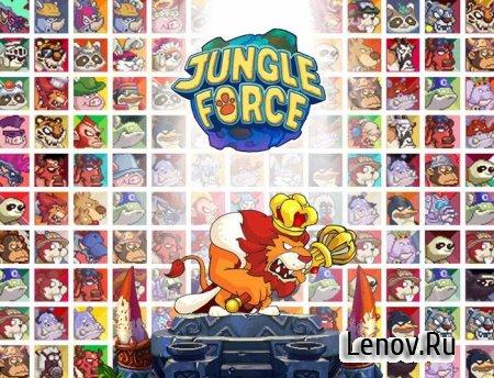 Jungle Force v 1.0.0