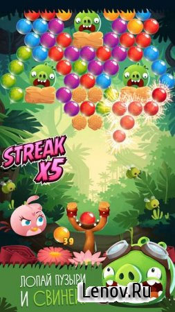 Angry Birds POP Bubble Shooter v 3.42.0 (Mod Gold/Live/Boost)