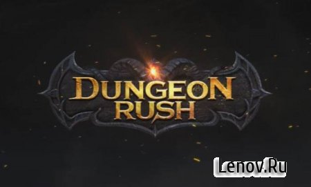 Dungeon Rush v 1.14.0