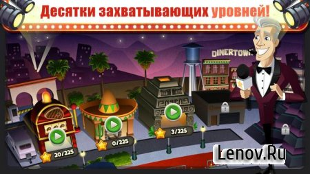 COOKING DASH v 2.19.4 Мод (Unlimited Gold/Coin/Tickets/Unlocked)