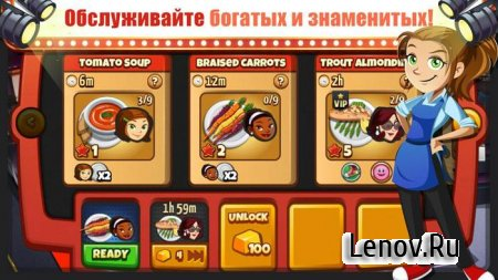 COOKING DASH v 2.14.4 Мод (Unlimited Gold/Coin/Tickets/Unlocked)