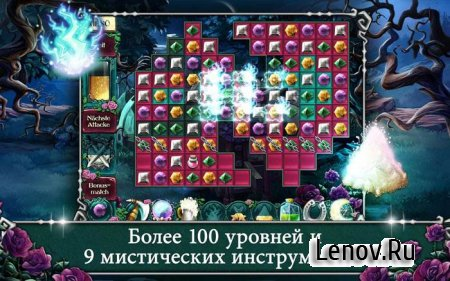 Jewel Legends - Bloodmoon v 1.0.43 (Full)