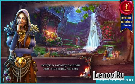 Grim Legends v 1.1 (Full)