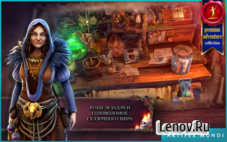 Grim Legends v 1.1 (Full)