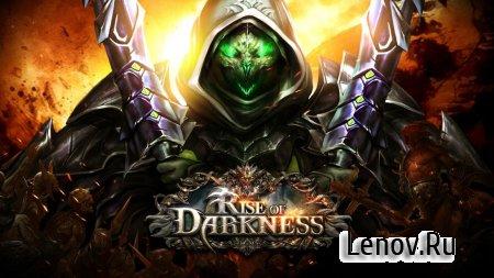 Rise of Darkness (обновлено v 1.2.102872) (Мод)