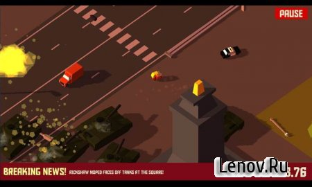 Pako - Car Chase Simulator v 1.0.7 (Mod Money)