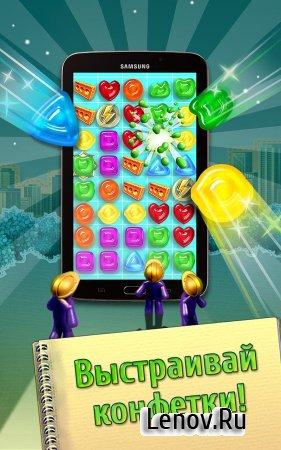 Gummy Drop! v 4.7.1 Мод (много денег)