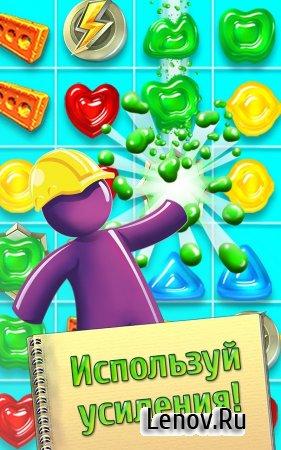 Gummy Drop! v 3.23.0 Мод (много денег)