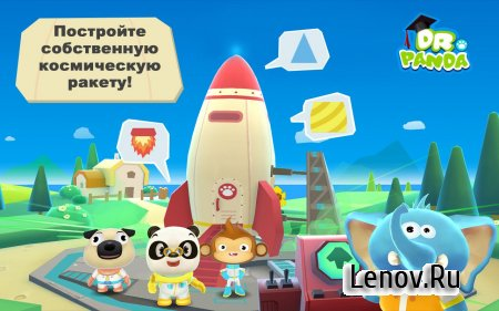Dr. Panda in Space (обновлено v 1.1) (Full)