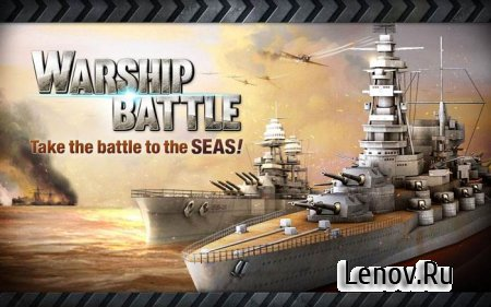 WARSHIP BATTLE:3D World War II v 3.2.7 Мод (много денег)