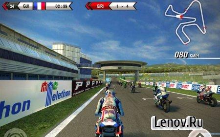SBK15 Official Mobile Game v 1.5.1 Мод (полная версия)