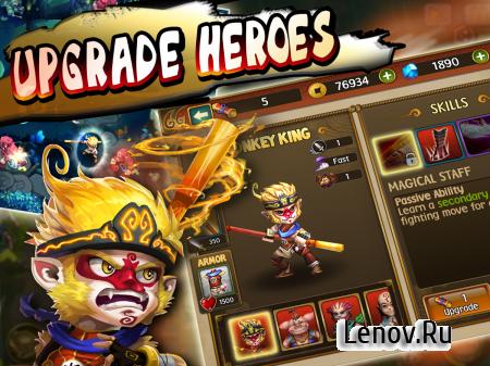 Monkey King Saga v 1.0.0 (Mod Money)