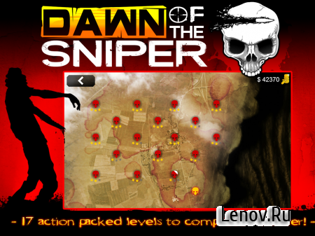 Dawn Of The Sniper (обновлено v 1.2.5) Мод (Unlimited Money)
