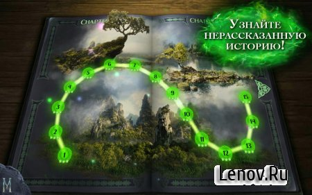Maleficent Free Fall v 6.5.0 (Mod Lives/Magic/Unlocked)