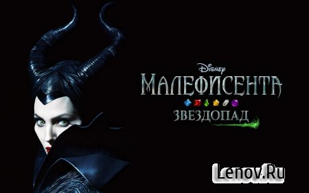 Maleficent Free Fall v 7.0.0 (Mod Lives/Magic/Unlocked)