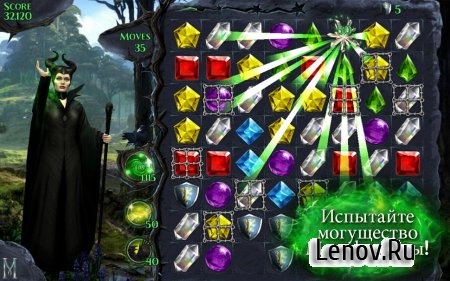 Maleficent Free Fall v 6.2.0 (Mod Lives/Magic/Unlocked)